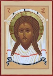 Image du Christ non-faite de main d'homme (Sainte Face)